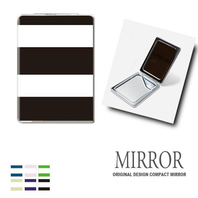 折りたたみ 鏡 ミラー [ボーダー ストライプ 縞] 卓上ミラー 化粧鏡 かがみ コンパクトミラー かわいい メイク用 拡大鏡 拡大 両面 角型 ズーム メール便 送料無料