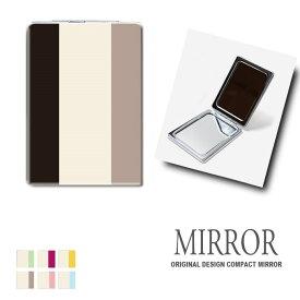 折りたたみ 鏡 ミラー ストライプ ボーダー 卓上ミラー 化粧鏡 かがみ コンパクトミラー かわいい メイク用 拡大鏡 拡大 両面 角型 ズーム メール便 送料無料