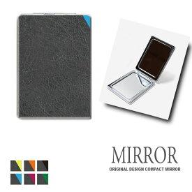 折りたたみ 鏡 ミラー ワンポイント カラー 卓上ミラー 化粧鏡 かがみ コンパクトミラー かわいい メイク用 拡大鏡 拡大 両面 角型 ズーム 無地 メール便 送料無料