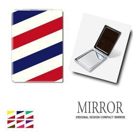 折りたたみ 鏡 ミラー バーバー ストライプ 卓上ミラー 化粧鏡 かがみ コンパクトミラー かわいい メイク用 拡大鏡 拡大 両面 角型 ズーム メール便 送料無料