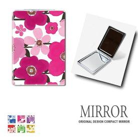 折りたたみ 鏡 ミラー 花柄 フラワー 桜 北欧 卓上ミラー 化粧鏡 かがみ コンパクトミラー かわいい メイク用 拡大鏡 拡大 両面 角型 ズーム メール便 送料無料