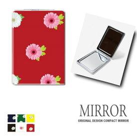 折りたたみ 鏡 ミラー 花柄 フラワー ドット 卓上ミラー 化粧鏡 かがみ コンパクトミラー かわいい メイク用 拡大鏡 拡大 両面 角型 ズーム メール便 送料無料