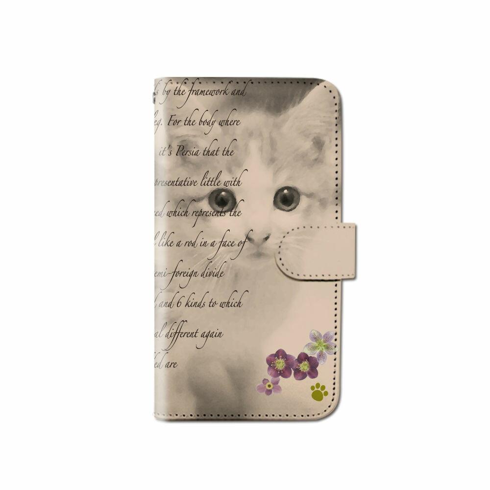 スマホケース 手帳型 全機種対応 [キャット 猫02] iPhone XS XR Xperia XZ3 iPhone8 Galaxy S9 S8 android one S5 S3 X5 らくらくスマートフォン かんたんスマホ 705kc BASIO 手帳型ケース ベルトなし メール便 送料無料