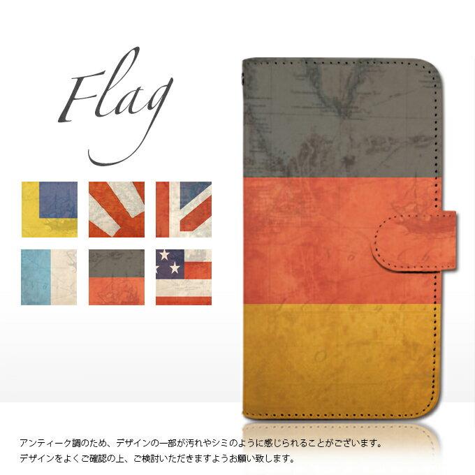 スマホケース 全機種対応 手帳型 国旗 フラッグ iPhone XS XR Xperia XZ1 XZ3 SOV36 iPhone8 Galaxy S9 S8 android one S5 X5 AQUOS ARROWS 手帳型ケース ベルトなし