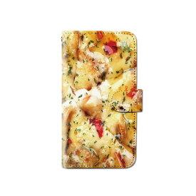 スマホケース 手帳型 全機種対応 フード 食べ物 iPhone XS XR Xperia XZ3 Ace iPhone8 Galaxy S10 S9 android one S5 S3 X5 AQUOS ARROWS Google pixel 3a らくらくスマートフォン BASIO3 手帳型ケース ベルトなし メール便 送料無料