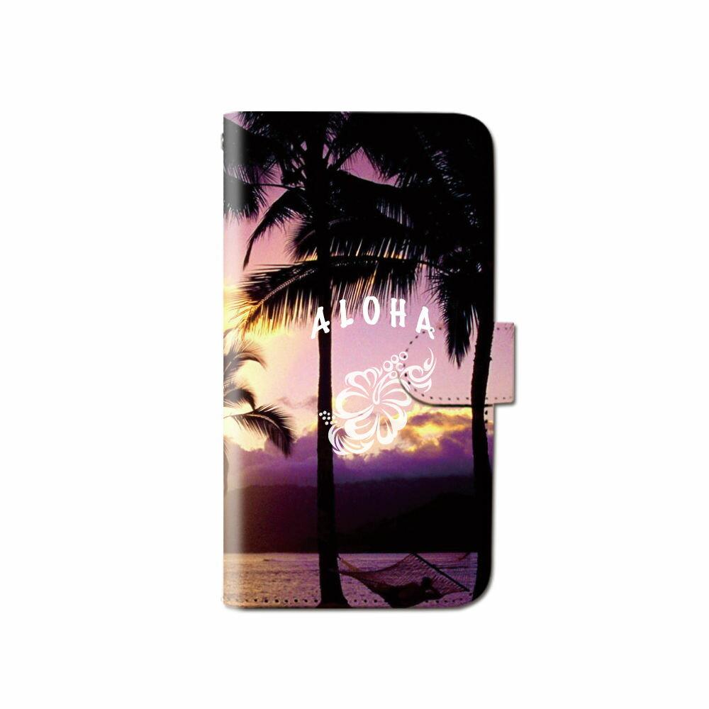スマホケース 全機種対応 手帳型 ハワイ ハワイアン iPhone XS XR Xperia XZ1 XZ3 SOV36 iPhone8 Galaxy S9 S8 android one S5 X5 AQUOS ARROWS 手帳型ケース ベルトなし 夏