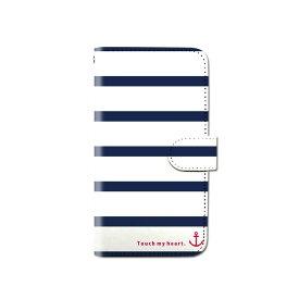 スマホケース 手帳型 全機種対応 マリン イカリ iPhone XS XR Xperia XZ3 Ace iPhone8 Galaxy S10 S9 android one S5 S3 X5 AQUOS ARROWS Google pixel 3a らくらくスマートフォン BASIO3 手帳型ケース ベルトなし ボーダー 夏 メール便 送料無料