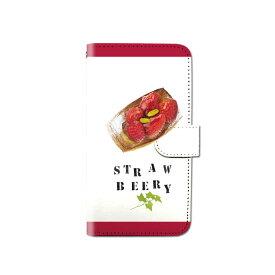スマホケース 手帳型 全機種対応 パン iPhone XS XR iPhone11 Xperia XZ3 Ace iPhone8 Galaxy S10 S9 android one S5 S3 AQUOS ARROWS Google pixel 3a らくらくスマートフォン BASIO3 手帳型ケース ベルトなし メール便 送料無料