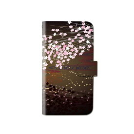スマホケース 手帳型 全機種対応 和柄 屏風絵 iPhone XS XR iPhone11 Xperia XZ3 Ace iPhone8 Galaxy S10 S9 android one S5 S3 AQUOS ARROWS Google pixel 3a らくらくスマートフォン BASIO3 手帳型ケース メール便 送料無料