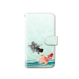 スマホケース 手帳型 全機種対応 金魚02 iPhone XS XR Xperia XZ3 Ace iPhone8 Galaxy S10 S9 android one S5 S3 X5 AQUOS ARROWS Google pixel 3a らくらくスマートフォン BASIO3 手帳型ケース ベルトなし 和柄 夏 メール便 送料無料