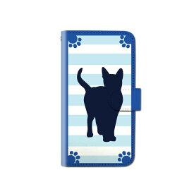 スマホケース 手帳型 全機種対応 [猫 キャット ストライプ 足あと] iPhone XS XR Xperia XZ3 Ace iPhone8 Galaxy S10 S9 android one S5 S3 X5 AQUOS ARROWS Google picxel 3a らくらくスマートフォン BASIO3 手帳型ケース ベルトなし メール便 送料無料