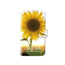 スマホケース 手帳型 全機種対応 フォト 写真 ひまわり 風景 iPhone XS XR Xperia XZ3 Ace iPhone8 Galaxy S10 S9 android one S5 S3 X5 AQUOS ARROWS Google pixel 3a らくらくスマートフォン BASIO3 手帳型ケース ベルトなし 夏 メール便 送料無料