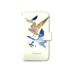 スマホケース 手帳型 全機種対応 鳥 青空 バード iPhone XS XR Xperia XZ3 Ace iPhone8 Galaxy S10 S9 android one S5 S3 X5 AQUOS ARROWS Google pixel 3a らくらくスマートフォン BASIO3 手帳型ケース ベルトなし メール便 送料無料