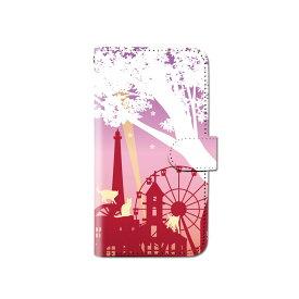スマホケース 手帳型 全機種対応 キャット 猫 町 ネコ iPhone XS XR iPhone11 Xperia XZ3 Ace iPhone8 Galaxy S10 S9 android one S5 S3 AQUOS ARROWS Google pixel 3a らくらくスマートフォン BASIO3 手帳型ケース ベルトなし メール便 送料無料