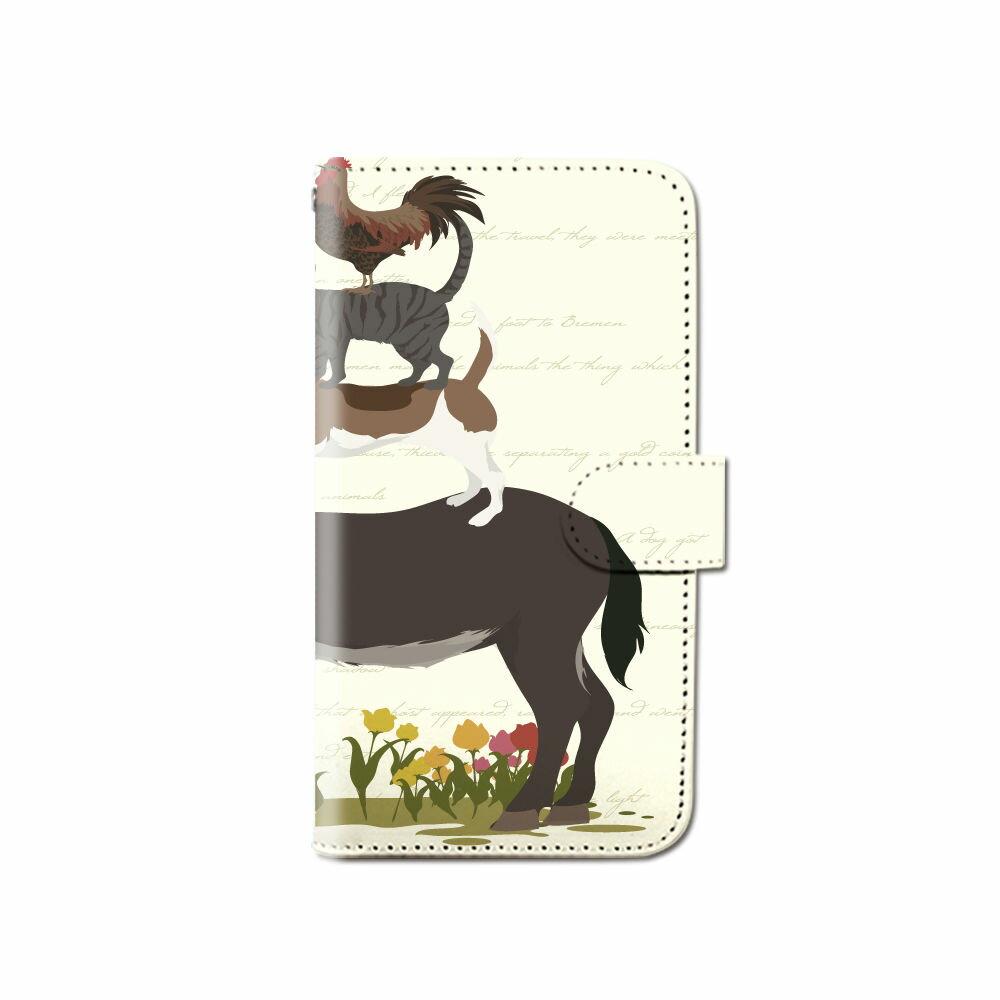 スマホケース 手帳型 全機種対応 [ブレーメン 動物 物語] iPhone XS XR Xperia XZ3 iPhone8 Galaxy S9 S8 android one S5 S3 X5 らくらくスマートフォン かんたんスマホ 705kc BASIO 手帳型ケース ベルトなし メール便 送料無料