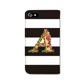 スマホケース 手帳型 全機種対応 フラワー イニシャル iPhone XS XR Xperia XZ3 Ace iPhone8 Galaxy S10 S9 android one S5 S3 X5 AQUOS ARROWS Google pixel 3a らくらくスマートフォン BASIO3 手帳型ケース ベルトなし スマホ メール便 送料無料