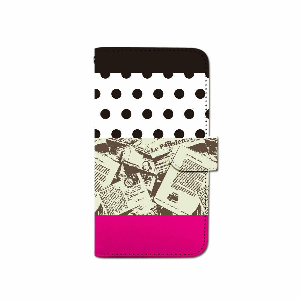 スマホケース 手帳型 全機種対応 [ドット コラージュ] iPhone XS XR Xperia XZ3 iPhone8 Galaxy S9 S8 android one S5 S3 X5 らくらくスマートフォン かんたんスマホ 705kc BASIO 手帳型ケース ベルトなし メール便 送料無料
