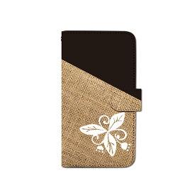 スマホケース 手帳型 全機種対応 ヘンプ 麻 iPhone XS XR Xperia XZ3 Ace iPhone8 Galaxy S10 S9 android one S5 S3 X5 AQUOS ARROWS Google pixel 3a らくらくスマートフォン BASIO3 手帳型ケース ベルトなし 春 カバー メール便 送料無料
