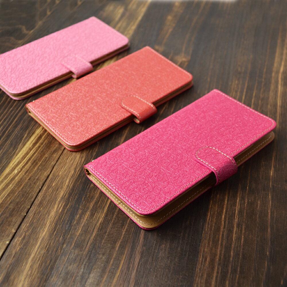 スマホケース 手帳型 全機種対応 [リーフ柄 パール ツタ 草 エンボス スタンド機能付き] iPhone XS XR Xperia XZ2 iPhone8 Galaxy S9 S8 android one S5 S3 X5 らくらくスマートフォン かんたんスマホ 705kc BASIO 手帳型ケース 無地
