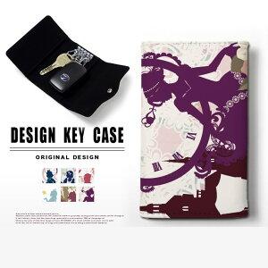キーケース 4連 キーホルダー 童話 プリンセス おとぎ話 物語 スマートキー メンズ レディース かわいい 鍵入れ キーリング キーチェーン カード入れ 鍵 フェイクレザー 合皮 プリント メー
