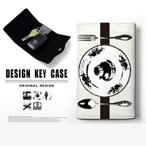 キーケース 4連 キーホルダー レトロ モノトーン スマートキー メンズ レディース かわいい 鍵入れ キーリング キーチェーン カード入れ 鍵 フェイクレザー 合皮 プリント メール便 送料無料