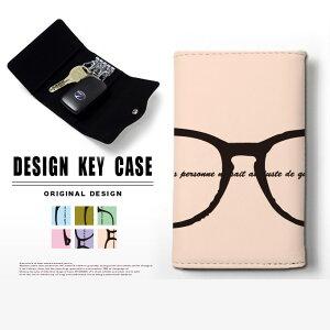 キーケース 4連 キーホルダー メガネ スマートキー メンズ レディース かわいい 鍵入れ キーリング キーチェーン カード入れ 鍵 フェイクレザー 合皮 プリント メール便 送料無料 眼鏡 おし