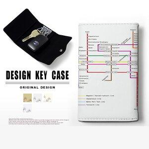 キーケース 4連 キーホルダー 路線図 電車 地下鉄 パステル スマートキー メンズ レディース かわいい 鍵入れ キーリング キーチェーン カード入れ 鍵 フェイクレザー 合皮 プリント メール