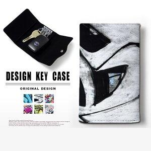 キーケース 4連 キーホルダー ウォールアート 壁 イラスト スマートキー メンズ レディース かわいい 鍵入れ キーリング キーチェーン カード入れ 鍵 フェイクレザー 合皮 プリント メール便