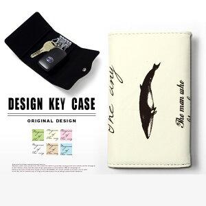 キーケース 4連 キーホルダー 鯨 くじら パステル イラスト スマートキー メンズ レディース かわいい 鍵入れ キーリング キーチェーン カード入れ 鍵 フェイクレザー 合皮 プリント メール