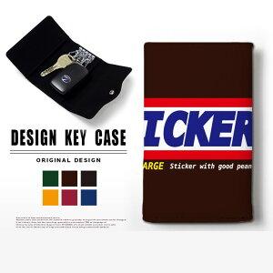 キーケース 4連 キーホルダー パッケージ チョコバー スマートキー メンズ レディース かわいい 鍵入れ キーリング キーチェーン カード入れ 鍵 フェイクレザー 合皮 プリント メール便 送料