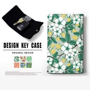 キーケース 4連 キーホルダー 花柄 フラワー リバティプリント スマートキー メンズ レディース かわいい 鍵入れ キーリング キーチェーン カード入れ 鍵 フェイクレザー 合皮 プリント メー