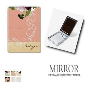 折りたたみ 鏡 ミラー 花柄 アンティーク パリ 卓上ミラー 化粧鏡 かがみ コンパクトミラー かわいい メイク用 拡大鏡 拡大 両面 角型 ズーム
