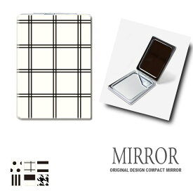 折りたたみ 鏡 ミラー モノトーン モノクローム 卓上ミラー 化粧鏡 かがみ コンパクトミラー かわいい メイク用 拡大鏡 拡大 両面 角型 ズーム