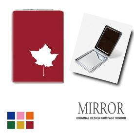折りたたみ 鏡 ミラー メイプル 楓 ワンポイント 卓上ミラー 化粧鏡 かがみ コンパクトミラー かわいい メイク用 拡大鏡 拡大 両面 角型 ズーム