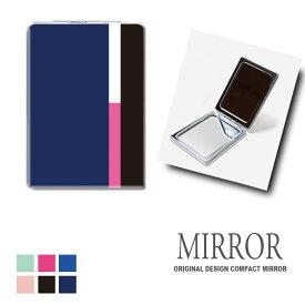折りたたみ 鏡 ミラー ワンポイント ライン 卓上ミラー 化粧鏡 かがみ コンパクトミラー かわいい メイク用 拡大鏡 拡大 両面 角型 ズーム