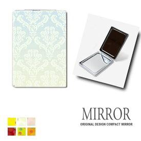 折りたたみ 鏡 ミラー グラデーション ダマスク 卓上ミラー 化粧鏡 かがみ コンパクトミラー かわいい メイク用 拡大鏡 拡大 両面 角型 ズーム