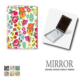 折りたたみ 鏡 ミラー 花柄 フラワー 卓上ミラー 化粧鏡 かがみ コンパクトミラー かわいい メイク用 拡大鏡 拡大 両面 角型 ズームおしゃれ