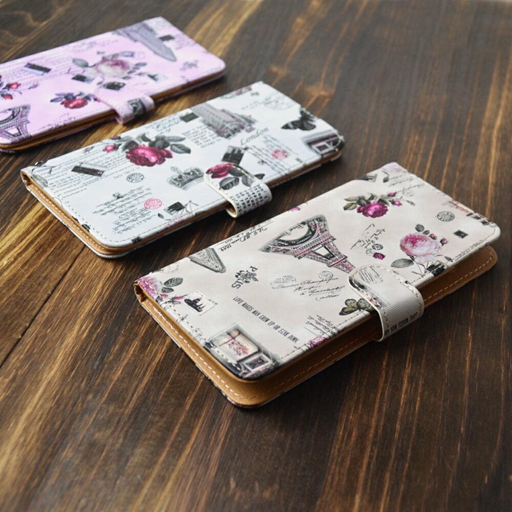 スマホケース 手帳型 全機種対応 [パリ フランス スタンド機能付き] iPhone XS XR Xperia XZ2 iPhone8 Galaxy S9 S8 android one S5 S3 X5 らくらくスマートフォン かんたんスマホ 705kc BASIO 手帳型ケース