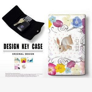 キーケース 4連 キーホルダー クラシカル ガーリー スマートキー メンズ レディース かわいい 鍵入れ キーリング キーチェーン カード入れ 鍵 フェイクレザー 合皮 プリント