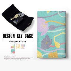 キーケース 4連 キーホルダー フラワーイラスト スマートキー メンズ レディース かわいい 鍵入れ キーリング キーチェーン カード入れ 鍵 フェイクレザー 合皮 プリント