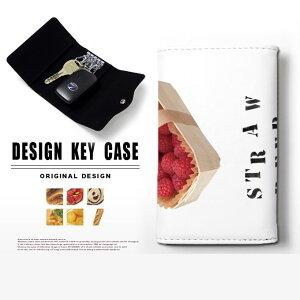 キーケース 4連 キーホルダー パン スマートキー メンズ レディース かわいい 鍵入れ キーリング キーチェーン カード入れ 鍵 フェイクレザー 合皮 プリント フード おしゃれ