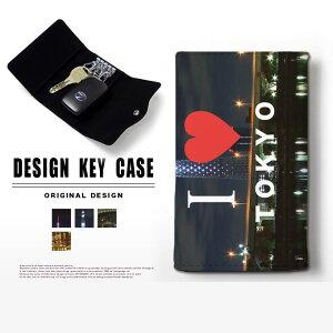 キーケース 4連 キーホルダー 東京 TOKYO スマートキー メンズ レディース かわいい 鍵入れ キーリング キーチェーン カード入れ 鍵 フェイクレザー 合皮 プリント 和 ご当地 おしゃれ