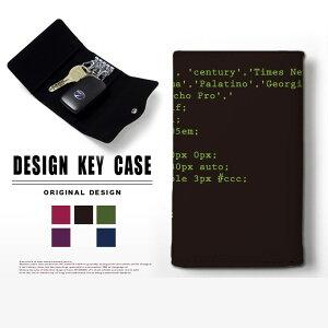 キーケース 4連 キーホルダー HTML スマートキー メンズ レディース かわいい 鍵入れ キーリング キーチェーン カード入れ 鍵 フェイクレザー 合皮 プリント ソース クール