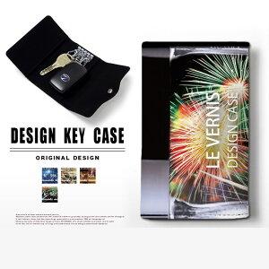 キーケース 4連 キーホルダー マニキュア 花火 スマートキー メンズ レディース かわいい 鍵入れ キーリング キーチェーン カード入れ 鍵 フェイクレザー 合皮 プリント ネイル おしゃれ