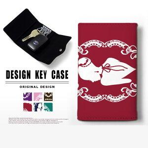 キーケース 4連 キーホルダー プリンセス シルエット スマートキー メンズ レディース かわいい 鍵入れ キーリング キーチェーン カード入れ 鍵 フェイクレザー 合皮 プリント