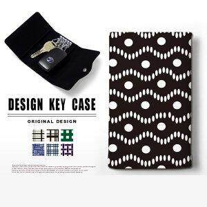 キーケース 4連 キーホルダー 和風 和柄 小紋 パターン スマートキー メンズ レディース かわいい 鍵入れ キーリング キーチェーン カード入れ 鍵 フェイクレザー 合皮 プリント