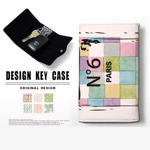 キーケース 4連 キーホルダー 香水 瓶 ボトル デコ スマートキー メンズ レディース かわいい 鍵入れ キーリング キーチェーン カード入れ 鍵 フェイクレザー 合皮 プリント