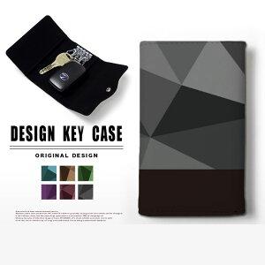 キーケース 4連 キーホルダー ポリゴン グラフィック アート スマートキー メンズ レディース かわいい 鍵入れ キーリング キーチェーン カード入れ 鍵 フェイクレザー 合皮 プリント