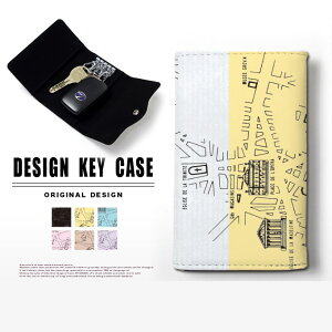 キーケース 4連 キーホルダー マップ 地図 バイカラー スマートキー メンズ レディース かわいい 鍵入れ キーリング キーチェーン カード入れ 鍵 フェイクレザー 合皮 プリント