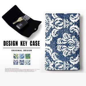 キーケース 4連 キーホルダー デニム ペイント スマートキー メンズ レディース かわいい 鍵入れ キーリング キーチェーン カード入れ 鍵 フェイクレザー 合皮 プリント